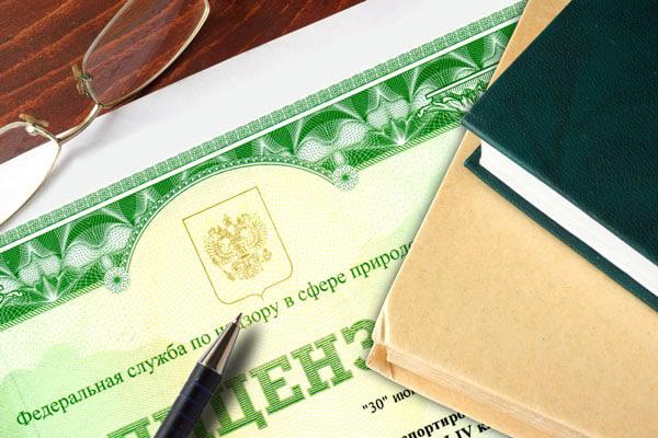 Срочное получение лицензии на отходы